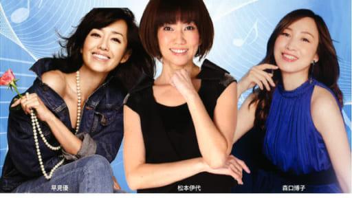 宝くじ文化公演 青春のアイドルヒットステージ80's