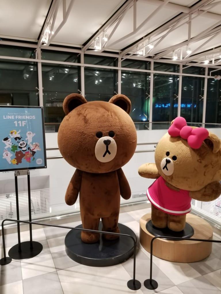 【Stay Home】今こそ見てほしい、韓国ドラマ 厳選5本