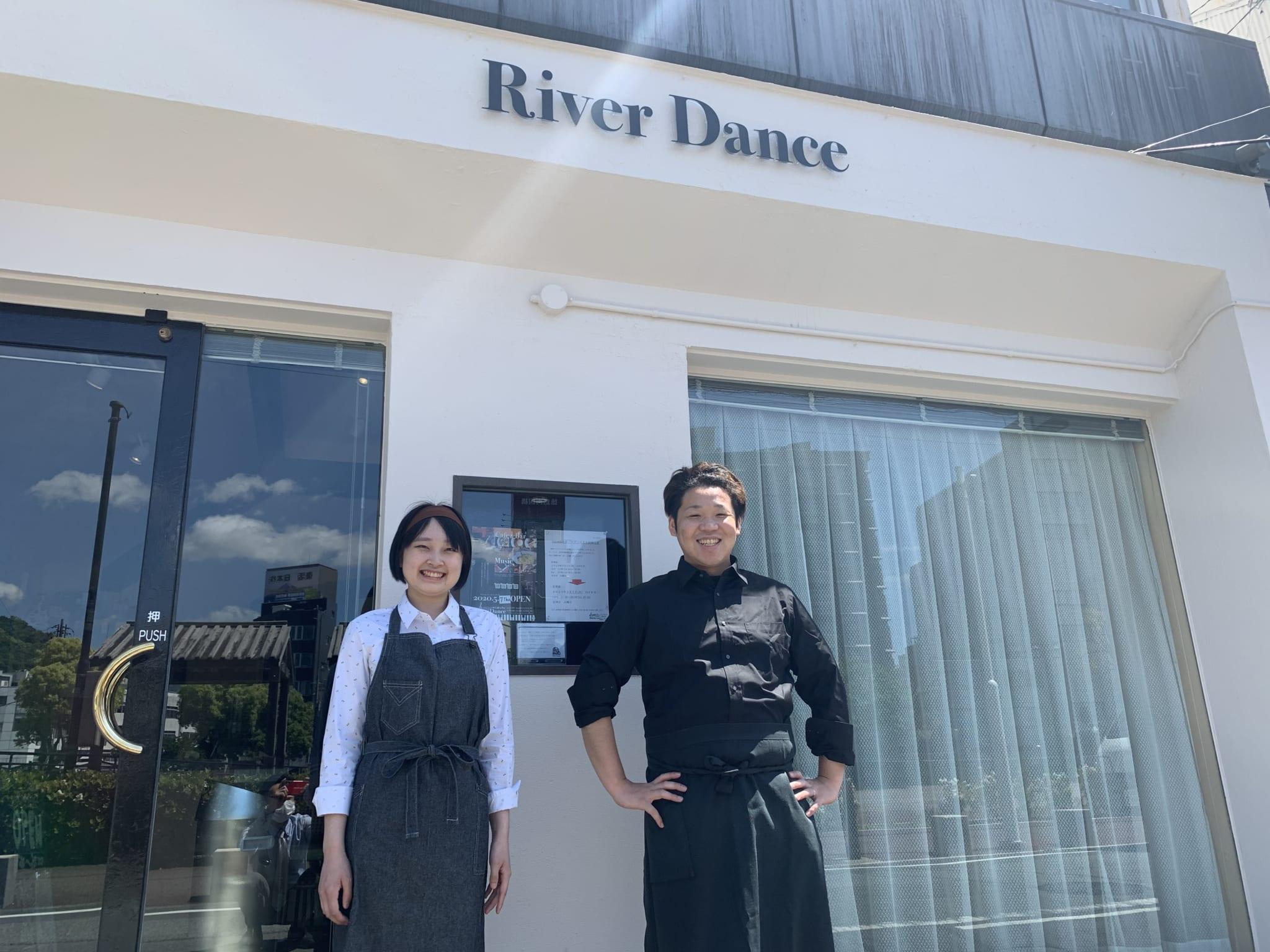 【5月OPEN】Cafe&Barリバーダンス(徳島市両国本町)新町川のほとりに音楽好きが集う、カフェ&バーがオープン。