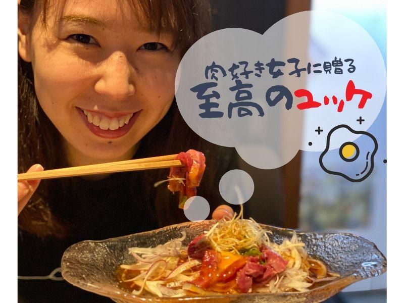 《徳島の肉vol.2》穴場!至高のひと皿【阿波牛のユッケ】を食す!!