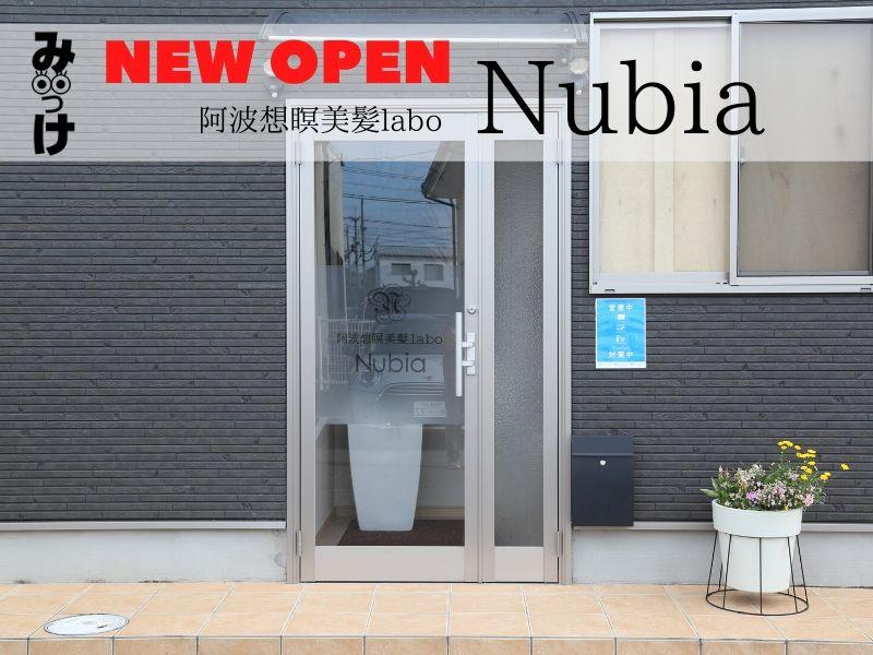 【3月OPEN】Nubia(ヌビア/徳島市北矢三町)高い技術力で驚きの美髪へ。感動レベルの髪質改善