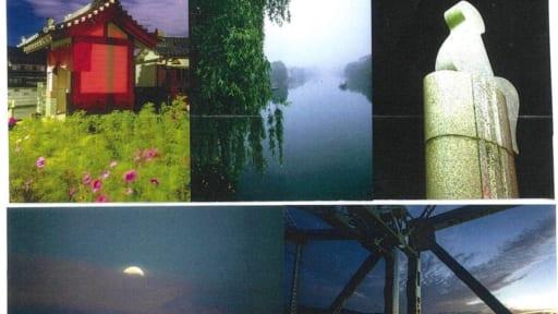 小倉隆人写真展「夜明け前ー鴨島とその周辺」