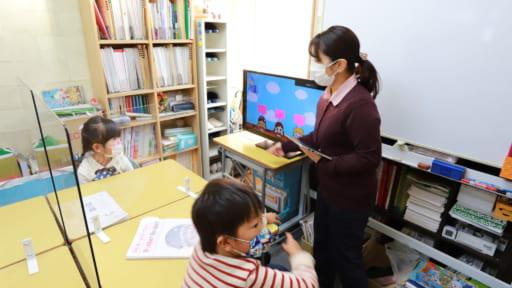 選ぶなら「10年通える教室」!春から通わせたい教室を選ぶなら『ECCジュニア』『ECCベストワン』北島中央校・藍住校に決まり!!
