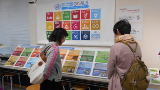 全国科学館連携協議会巡回展示「SDGs(持続可能な開発目標)クイズボード」[開催中止]