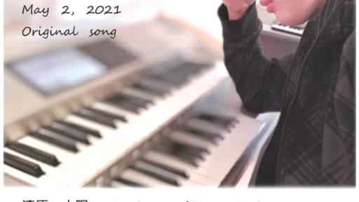 「Taiyo Urushihara 1st Concert」エレクトーン&ピアノコンサート
