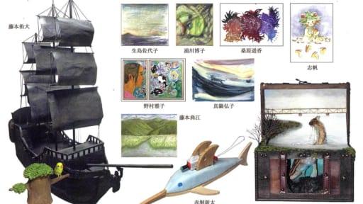 八木和彦 絵画・美術教室 作品展