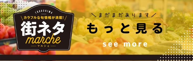 画像に alt 属性が指定されていません。ファイル名: machi_bana02-20210708110349.png